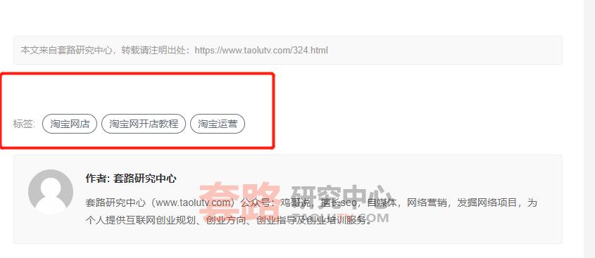 如何通过搜索引擎seo获得精准客户插图(3)