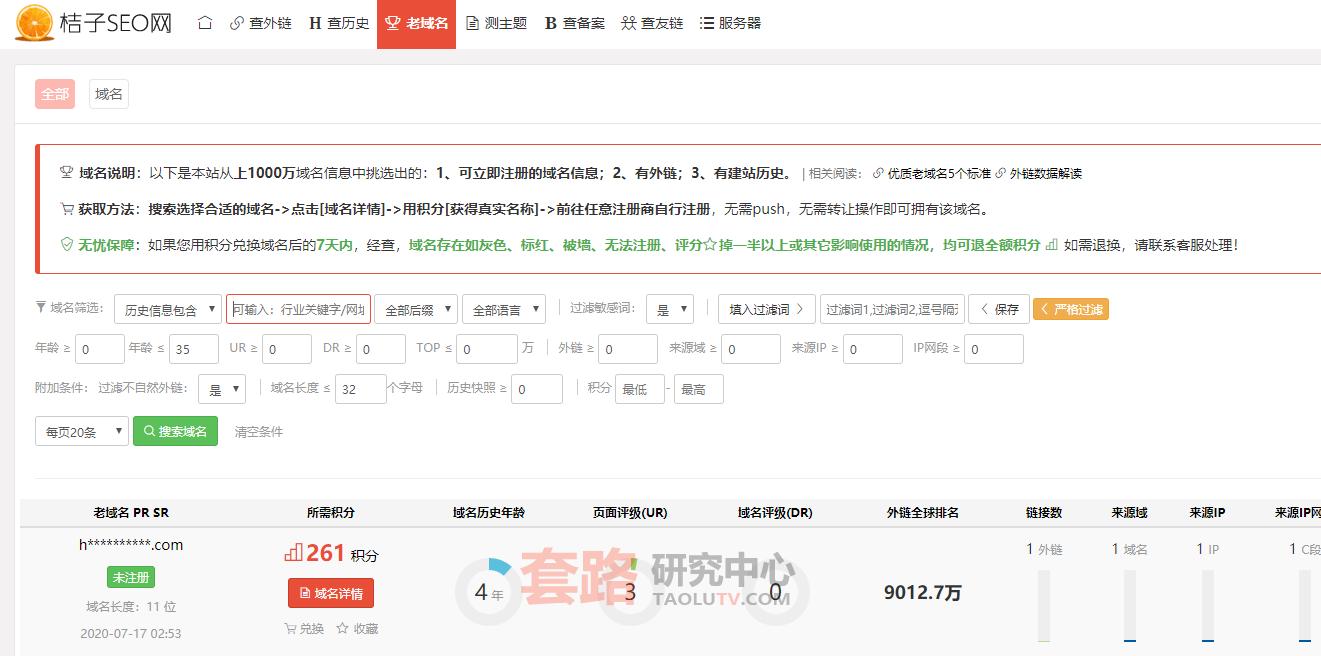 学生个人如何建网站赚钱,无成本建什么网站最快插图(1)