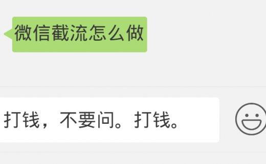 微信订阅号截流技巧,三步简单布局seo优化